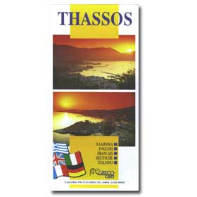 Road Map of Thassos Special 50% off