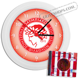 Olympiakos Anthem CD and Wall Clock set