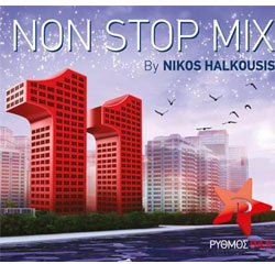 Non Stop Mix Vol. 11, Greek Hits Collection by Nick Halkousis