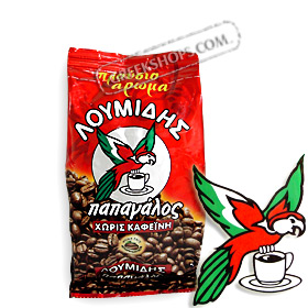 Loumidis Papagalos Greek Coffee Decaf - Net Wt. 96 gr