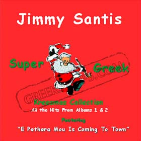 Super Greek Kreesmas Collection by Jimmy Santis