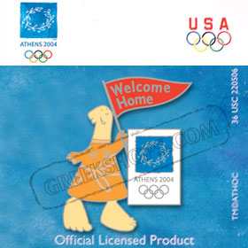 "Athens 2004 Mascots Holding ""Welcome Home"" Flag Pin"