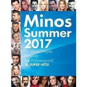 GreekShops com : Greek Products : Top 40 : Minos Summer 2017