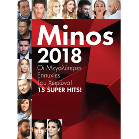 Minos 2018, A Greek Hits Compilation