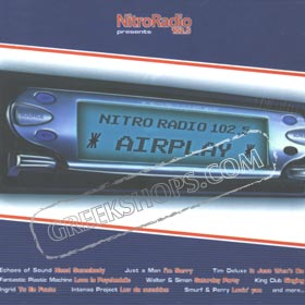 Nitro Radio 102.5 Airplay Special 50% Off