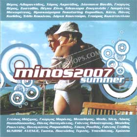 Minos 2007 Summer 2CD set 33 Summer Hits