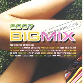 2007 Big Mix 19 Summer Hits