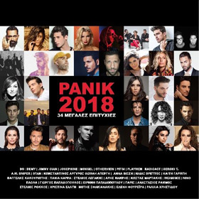 Panik 2018, Greek Hits Compilation (2CD)