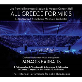 All of Greece for Mikis (Theodorakis) 2CD