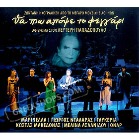 Tha Pio Apopse To Feggari LIVE - Tribute to Lefteris Papadopoulos (2CD)