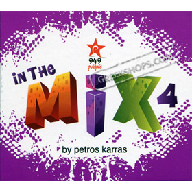 Rithmos In the Mix Vol. 4, Various Artists