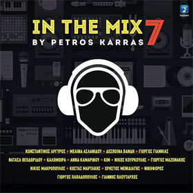 Greek Hits Compilation - In the Mix 7, by Petros Karras