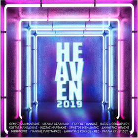 Heaven 2019, Top Greek Hits