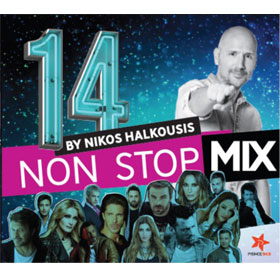 Non Stop Mix 2018 Vol 14 by Nikos Halkousis