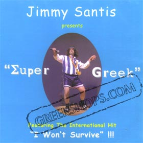 Super Greek I won