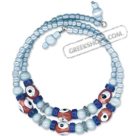 Spiral Mati Evil Eye Bracelet with Light Blue Seed Beads BI30