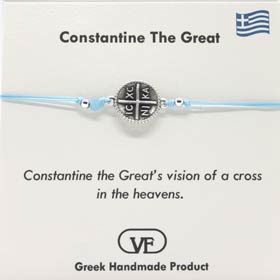 "The Filia Bracelet Collection:: ""Constantinato"" Good luck Byzantine Coin  (replica) adjustable Light"