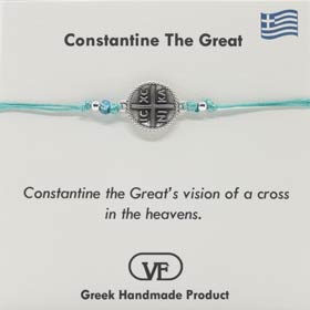 "The Filia Bracelet Collection:: ""Constantinato"" Good luck Byzantine Coin  (replica) adjustable Macra"