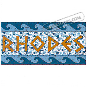 Ancient Greece Mosaic Tile Rhodes Tshirt Style D184
