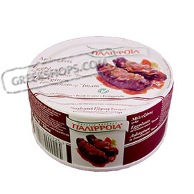 Palirria Ready Meals :: Eggplants in Tomato Sauce - Imam Net Wt. 10oz Can