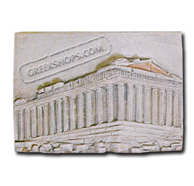 "Parthenon Relief (8"" x 11"")"