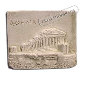 Ancient Greek Acropolis - Parthenon Magnet