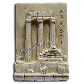Ancient Greek Tholos Temple Magnet