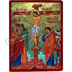 Biblical Composition - The Crucifixion of Christos ( Jesus Christ ) - 19x25cm