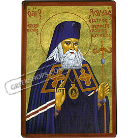 Orthodox Saint - Any Saint - CUSTOM - 14x20cm
