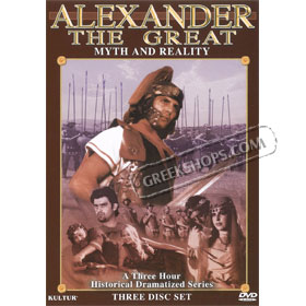 Alexander the Great: Myth and Reality DVD 3 disc set (NTSC)