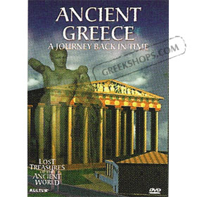 Ancient Greece - A Journey Back in Time DVD (NTSC)