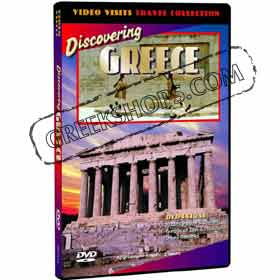 Discovering GREECE - DVD (NTSC)