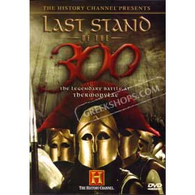 Last Stand of the 300, The Legendary Battle at Thermopylae DVD (NTSC)