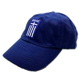 National Team of Greece  Hellas Adjustable Baseball Cap. In Blue
