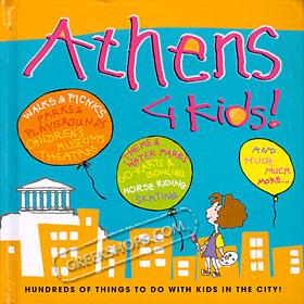 Athens 4 Kids, Mark Ritchie (In English), 1st Edition, 2009