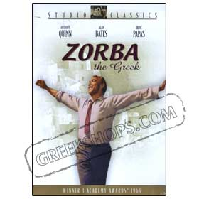 Zorba the Greek DVD (NTSC)