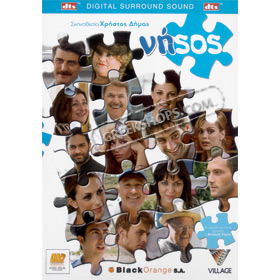 Nisos -  The Island (DVD PAL / Zone 2)