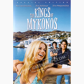 The Kings of Mykonos DVD (PAL / Zone 2)