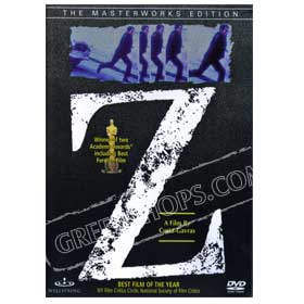 Z by Costas Gavras Masterworks Edition DVD (NTSC)