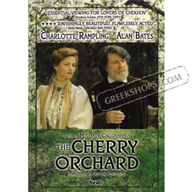 The Cherry Orchard DVD (NTSC)
