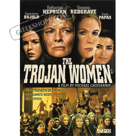 The Trojan Women DVD (NTSC)