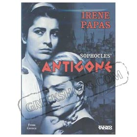 Antigone DVD (NTSC)