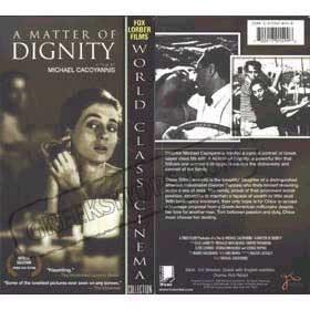 Michael Cacoyannis : A Matter of Dignity DVD (NTSC)