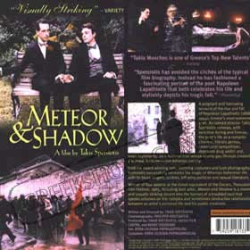 Meteor & Shadow DVD (NTSC)