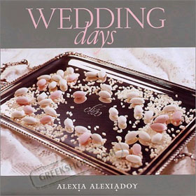 Wedding Days by Alexia Alexiadou SPECIAL PRICE