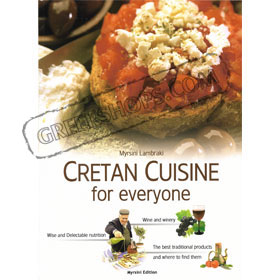 Cretan Cuisine for Everyone by Myrsini Lambraki (In English)