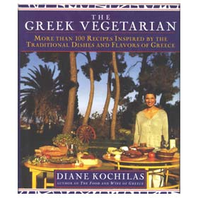 The Greek Vegetarian  by Diane Kochilas - Great for Lent Softcover