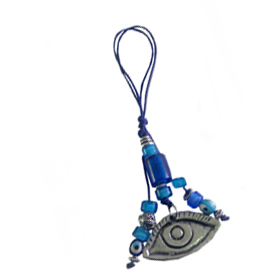 Evil Eye Medallion and beaded blue glass eyes Good Luck Wall Ornament