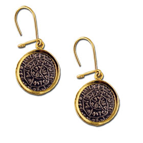 Two Tone 18K Gold Plated Sterling Silver Phaistos Disc Hoop Earrings 12mm