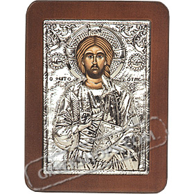 G0201 Orthodox Saint Silver Icon - Christos ( Jesus Christ ) 13x19cm Pantocrator Icon